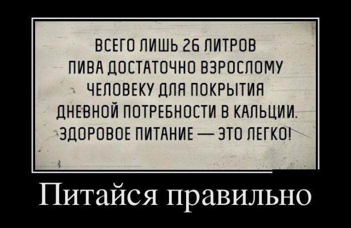 demotivatory_23